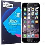 Protector de Pantalla iPhone 6S Plus / 6 Plus, TUGOO Alta Definicion 9H Dureza 3D Touch Vidrio Templado para Apple iPhone 6S Plus / 6 Plus (5.5 Pulgadas)