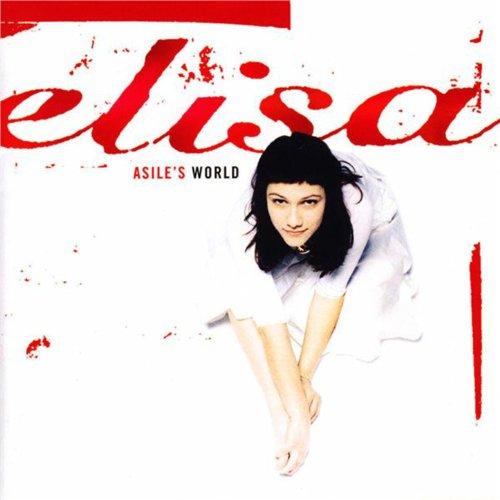 Asile's World