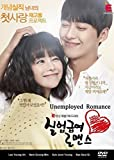 Unemployed Romance Korean Drama kostenlos online stream