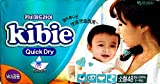 #3: KIBIE Baby Diapers Small Sticking type 48pcs ( For 3-8kgs)