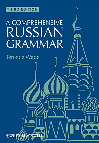 [(A Comprehensive Russian Grammar)] [By (author) Terence Wade ] published on (October, 2010)