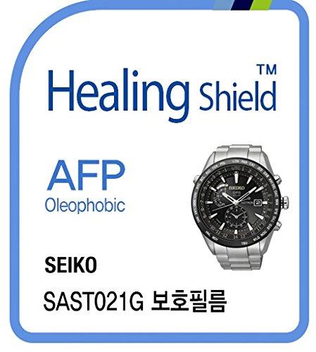 Healing shield Protecteur d'Écran Oleophobic AFP Clear Film for Seiko Watch Astron GPS Solar SAST021G [Front 2pcs]