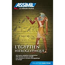 L'Egyptien Hiéroglyphique (livre)