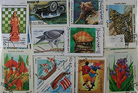 Timbre Afghanistan - afghanistan, 300timbres