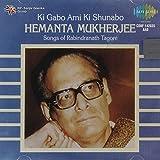 Ki Gabo Ami Ki Shunabo-Hemanta Mukherjee