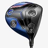 Best Callaway Golf Gps - Cobra King F7Driver de Golf Bleu Review