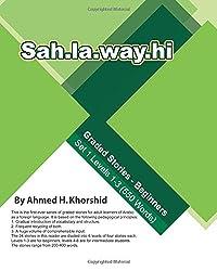 Sahlawayhi Set 1: Graded Stories for Beginners: Volume 1
