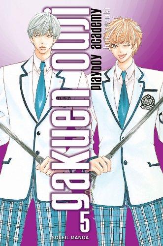 Gakuen Ouji, Tome 5 : par Jun Yuzuki