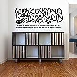 Islamische Wandtattoos - Meccastyle - Shahada - La Ilahe Illallah Muhammeden Resulullah - A199