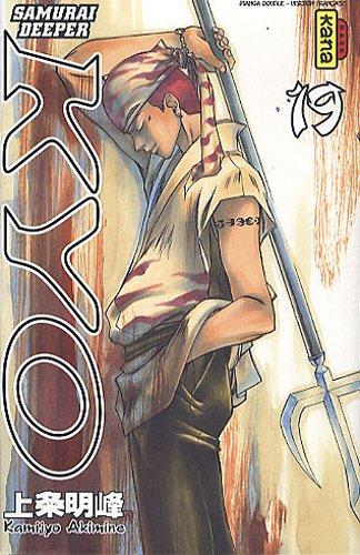 Samurai Deeper Kyo - Volumes 19 & 20 par KAMIJÔ Akimine