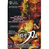 La Sfida Degli Invicibili Campioni - Return Of The One-Armed Swordsman [Italian Edition] by wang yu