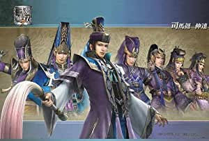 "J-4650 Dynasty Warriors 7 Game Poster Size 24""x35""inches. - Rare New - Image Print Photo"