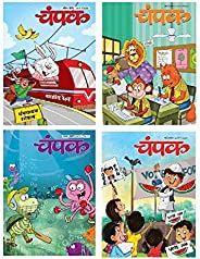 (Hindi) Set of 10 Champak Magazines in Hindi
