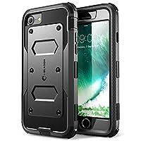 Custodia protettiva + Protezione dello schermo = Protezione Completa per iPhone 7 Plus