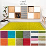 Garmisch parches de alfombra de algodón | Number-15India fleckerl Kelim Alfombras para salón,...