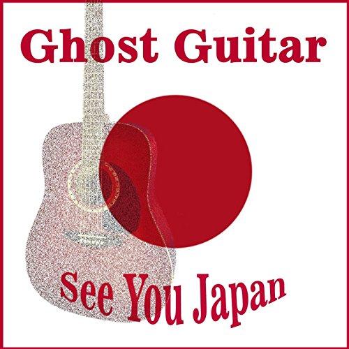 See You Japan See, Japan