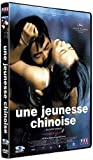 "Afficher ""Une jeunesse chinoise"""