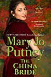 The China Bride (The Bride Trilogy Book 2) (English Edition)