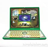 Best Kids Laptops - Quran for Kids. The Complete Holy Quran Laptop Review