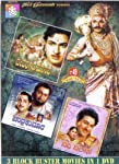 Dhevaru Geddha Maanava/Chandhra Kumaara/Vidhi Vilaasa (3-in-1 Movie Collection)