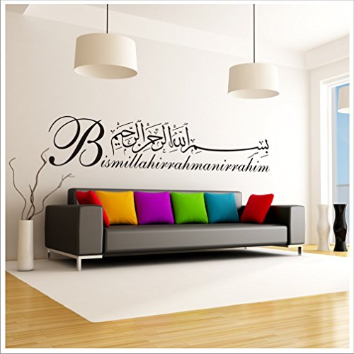 Alternatif - Wandtattoo Besmele XXL Größe Islam Allah Bismillah Aufkleber Arabisch Türkiye Istanbul + Original Verklebeanleitung Besmele-11 (200 cm x 40 cm, Schwarz)