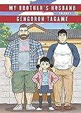 My Brother's Husband: Volume I (English Edition)
