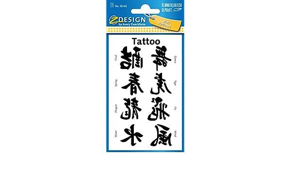 Tatuaze Z Design Kids Tatoo Chinskie Znaki 56162 Amazonco