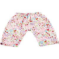 Gotz 3402504 Doll Trousers Mille Fleur - Size S - Dolls Clothing - Suitable For Baby Dolls Size S (30 - 33 cm)