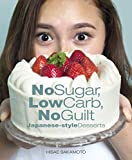 No Sugar, Low Carb, No Guilt Japanese-Style Desserts