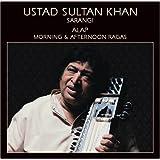 Ustad Sultan Khan & Zakir Hussain