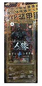 Loup-garou de Jin-Roh Protect Gear Action Figure (Japon import / Le paquet et le manuel sont ?crites en japonais)
