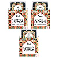 Dukhni Oudh Bakhoor Maamoul - Oud Al Khaleeji (Set of 3)