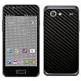 Designfolien@FoliX FX-Pellicola protettiva di design per Samsung Galaxy S Advance GT-I9070/carbonio, colore: nero