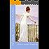 Rapture & Rebellion: A Pride & Prejudice Reimagining (Pride, Prejudice & New Adventures Book 1)