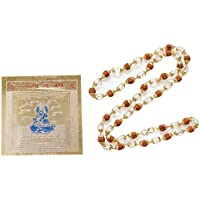 Mogul Interior MALA BEADS FREE Varun Yantra- Luck,love, Happiness, Rudraksha Quartz Japamala