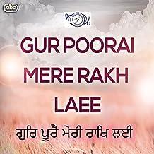 Gur Poorai Mere Rakh Laee