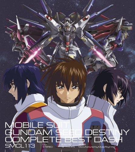 Gundam Seed Destiny [Complete]