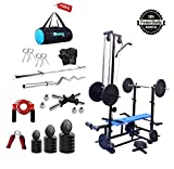 Best Fitness Power Towers - FITNESS HUB 20 kg Rubber Weight, 20 in Review