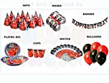#4: Disney Cars Theme Birthday Party Accessories Combo - 5 Different Items