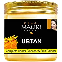 Khadi Mauri Herbal Ubtan Face Pack For Skin Lightening & Tan Removal With Turmeric, 200 Gm