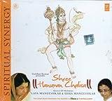 #1: Shree Hanuman Chalisa