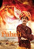 Paheli Plakat Movie Poster (11 x 17 Inches - 28cm x 44cm) (2005) B