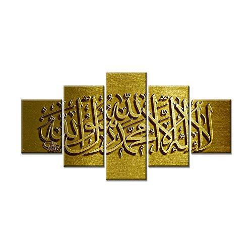 VIIVEI 5x Ramadan Islam Allah der Koran Leinwand Modern Home Decor Art Wand Bild für Wohnzimmer Decor Art gerahmt fertig zum Aufhängen, D, 12x16inchx2panel,12x24inchx2panel,12x32inchx1