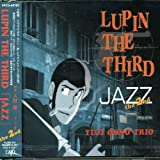 Lupin the Third [Jazz] the 2nd