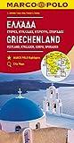 MARCO POLO Karte Griechenland, Festland, Kykladen, Korfu, Sporaden 1:300 000 (MARCO POLO Karten 1:300.000) -