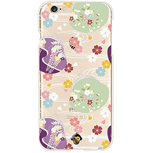 Monkey Cases® Coloré Couleurs Case pour iPhone-Protection Cover-Coque de protection