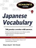 Schaum's Outline of Japanese Vocabulary (Schaum's Outlines)