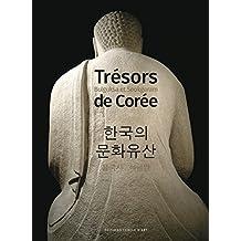 Trésors de Corée : Bulguksa et Seokguram, édition bilingue français-coréen