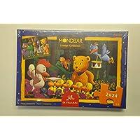 20445 - Die Spiegelburg - Puzzle-Set: Der Mondbär - Lustige Gefährten, 2 x 24 Teile, 24 Teile