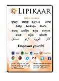 #5: Lipikaar - Typing Software for Indian Languages (Classic Edition)
